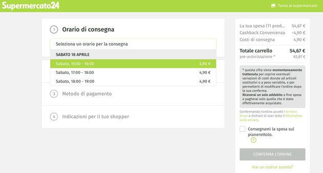 supermercato24 checkout