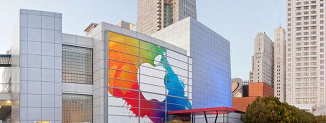 iPad 3: lo Yerba Buena Center quasi pronto