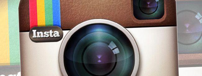Instagram: in arrivo le foto in alta definizione