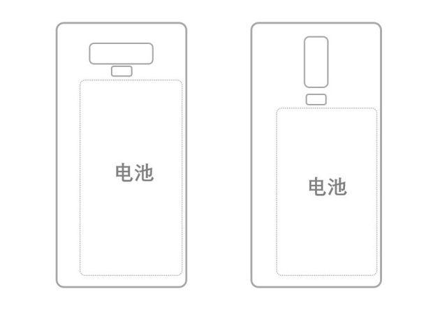 Design del Galaxy Note 9 (sinistra) e del Galaxy S9+ (destra).