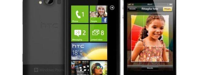 HTC Titan vs. iPhone 4S