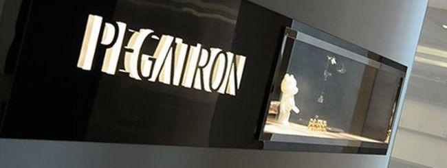 Pegatron: riconoscimento facciale per i minorenni