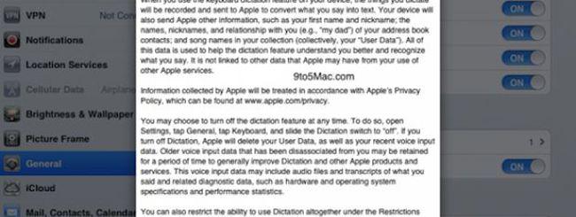 Tracce di Siri per iPad ed iPod touch in iOS 5.1 beta 3