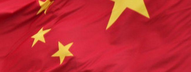 """Bank of China sfida Apple sul marchio """"iPad"""""""