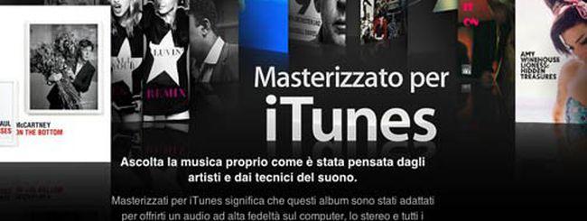 Masterizzato per iTunes, arriva il catalogo Universal