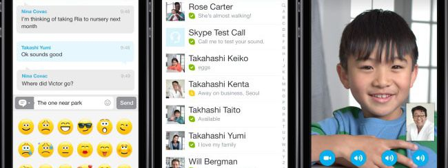 Skype 4.17 per iOS, notifiche push per i messaggi
