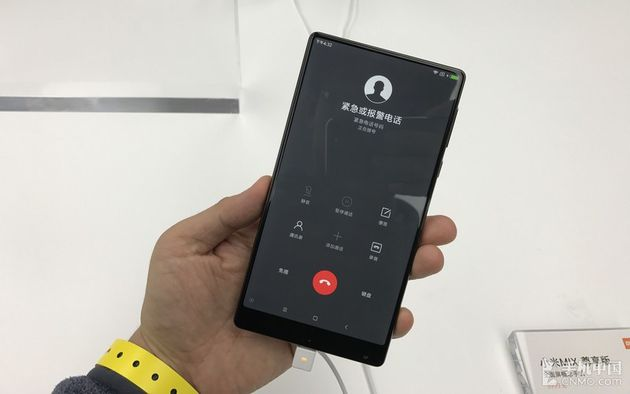 Xiaomi Mi MIX cornici