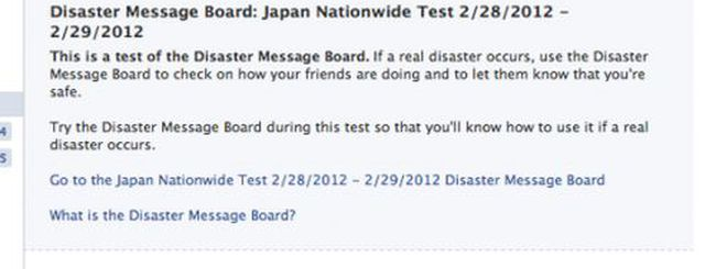 Facebook, arriva una bacheca per i disastri naturali