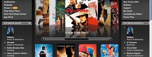 Apple pensa al video cloud?
