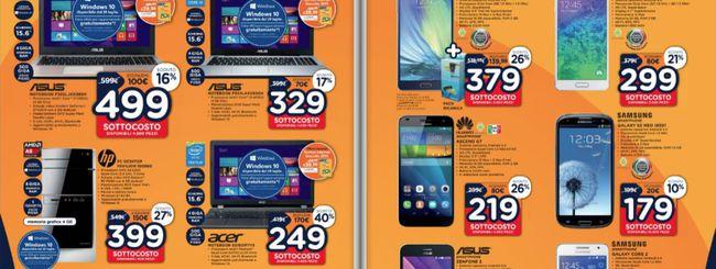 Sottocosto Unieuro: Lumia 630 a 59 euro