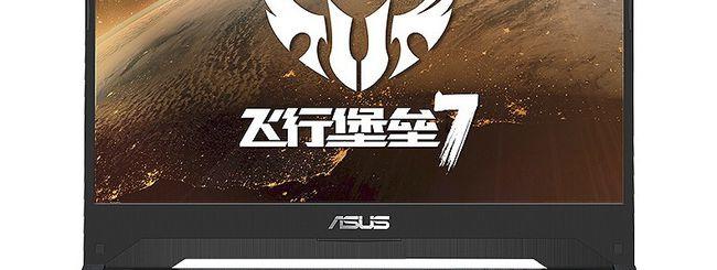 ASUS FX95DD, nuovo notebook per il gaming