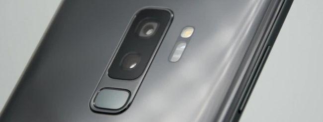 Samsung Galaxy S10, modello con 5 fotocamere?