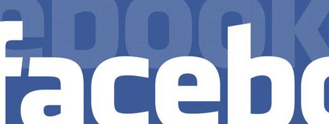 Facebook è alla ricerca del tuo miglior profilo