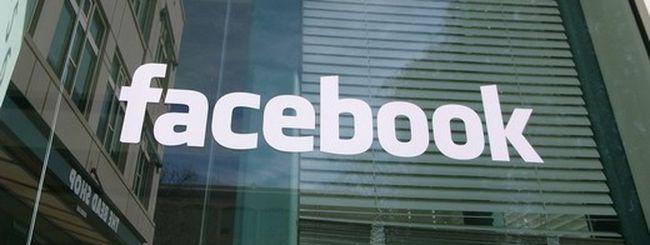Facebook, il miglior posto di lavoro del 2010