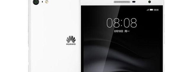 Huawei annuncia il MediaPad M2 da 7 pollici
