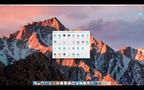 macOS Sierra - Siri