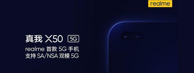Realme X50 5G, due fotocamere frontali e modem 5G