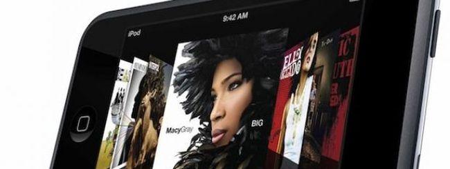 Il codec audio lossless di Apple (ALAC) diventa Open Source