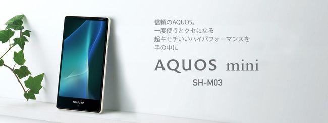 Sharp annuncia il nuovo Aquos mini SH-M03