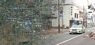 Google Car a Fukushima