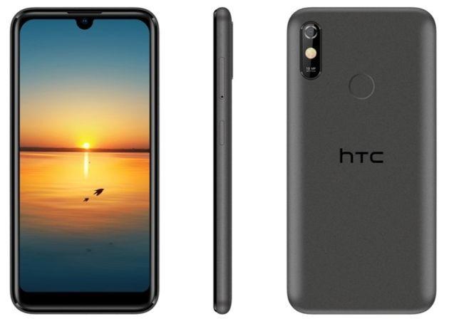 HTC Wildfire E1 leak