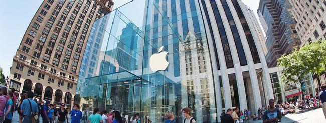 Apple brevetta l'Apple Store 5th Avenue