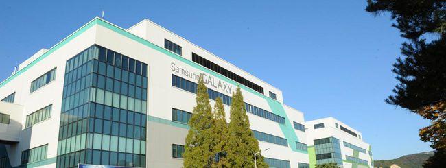 Profitti record per Samsung nel secondo trimestre