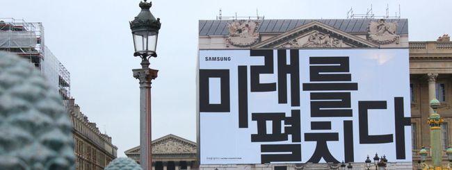 Smartphone pieghevole Samsung, annuncio 20 febbraio