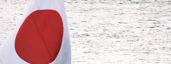 Forza Giappone!