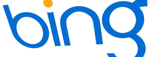 Microsoft: crittografia di default su Bing