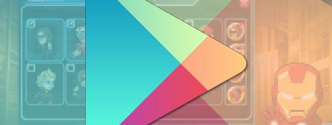 Play Store aggiornato alla versione 4.6.16