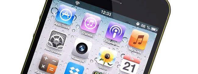 Un iPhone da 5 pollici.