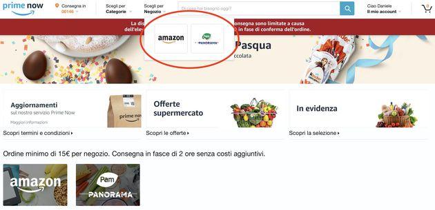 Amazon Prime Now Filtro Negozio