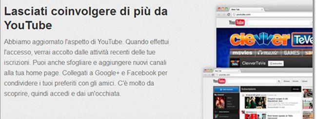 YouTube si rinnova e strizza l'occhio ai social network