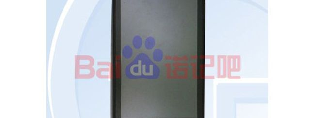 Nokia Lumia 510, un Windows Phone 7.8 per la Cina