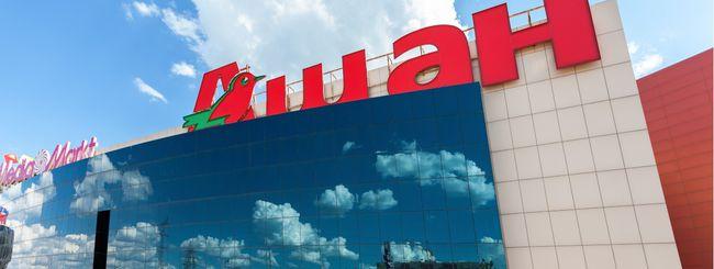 PayPal e Auchan per la spesa online
