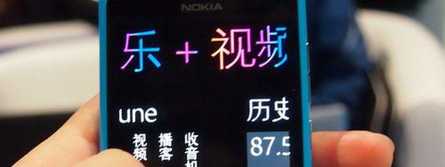 Windows Phone Tango sarà rilasciato il 21 marzo