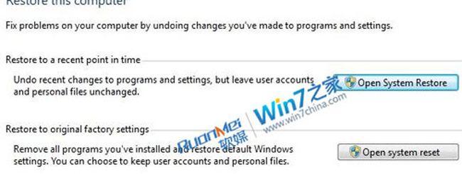 Windows 8: una nuova funzione per il ripristino del sistema