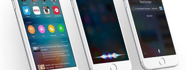 Apple acquisisce VocalIQ, forse per Siri