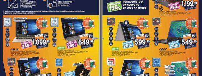 Volantino Unieuro, 250€ di rimborso per un PC