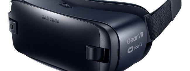 Samsung Gear VR 2 al Mobile World Congress 2017?