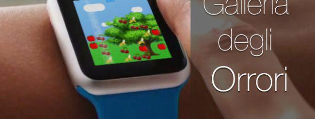 Le 6 app per Apple Watch più brutte e/o inutili