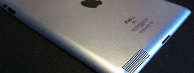 Amazon svela l'iPad 2 per errore?