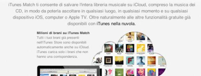 iTunes Match in arrivo anche in Italia