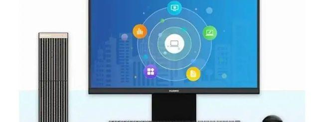 Huawei: in arrivo il primo PC desktop (FOTO)