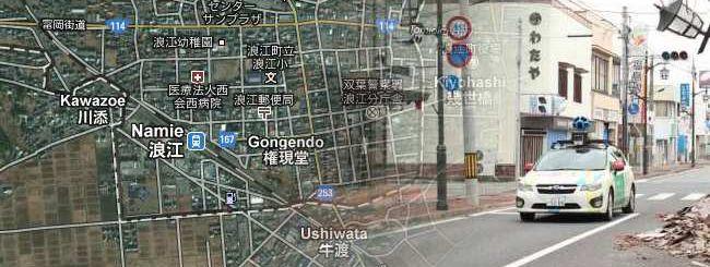 Google Street View anche a Fukushima