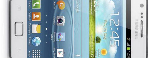 Samsung svela il Galaxy S II Plus con Jelly Bean