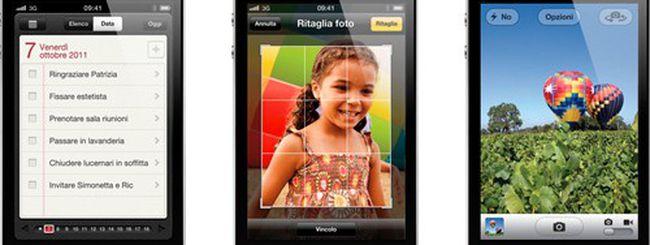 18,8 milioni di utenti 3GS acquisteranno iPhone 4S