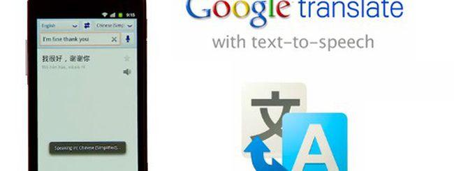 Google translate per Android si arricchisce di nuove lingue