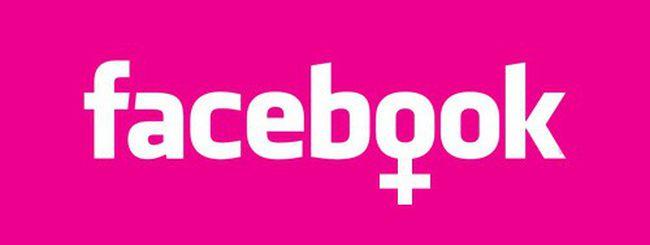 Facebook Rosa è un virus